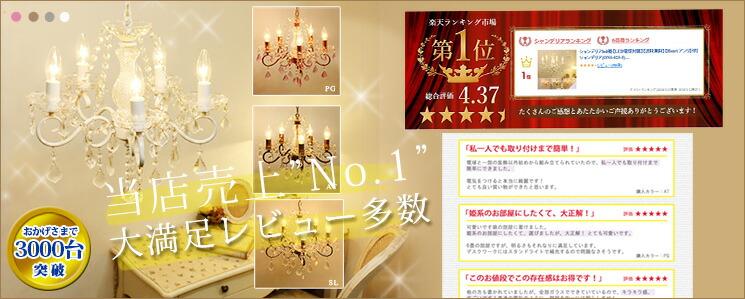 【Henri アンリ】5灯シャンデリア(ONS-025-5)