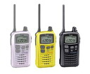 ICOM IC-4100 intercom, walkie talkie cheap 05P24Aug13