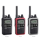 ICOM IC-4300 intercom, walkie talkie cheap emergency toy 05P24Aug13