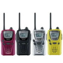 Kenwood UBZ-LM20 de mitos (DEMITOSS) income, cheap walkie talkie LM-20
