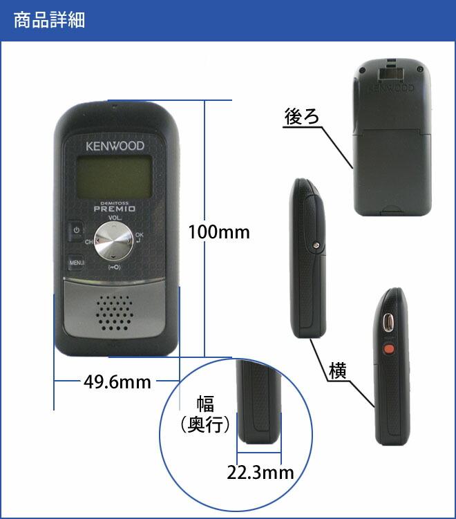 ubz-s20 商品詳細