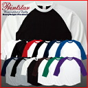 Raglan baseball T shirt 12 color 5.6 oz 150-less than half the size XL 2P13oct13_b