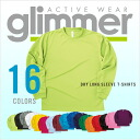 긴 소매 T 셔츠 드라이 긴 소매 T 셔츠 무지 GLIMMER 더구나 16 색 140 150 SS S M L LL 3L 4L 5L 크기 05P10Nov13