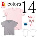 14 Color slim T shirt Jr.M-XL 2P13oct13_b