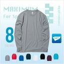 T-셔츠 긴 소매 드라이 롱 슬리브 무지 T 셔츠 8 컬러 4.3 oz 150 S M L XL XXL 05P05Apr14M 02P30May15