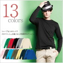 T-shirt long sleeves euro long sleeve plain T shirts color 13 5.3 oz 150-XXL 05P10Nov13