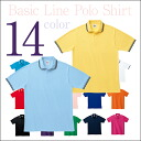 14 Color ♪ ベーシックラインポロ shirt SS ~ 3 L print star 2P13oct13_b