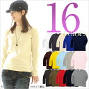 Men's women's long sleeve solid heavyweight solid color long sleeve tee shirt 5.6 oz 2P13oct13_b