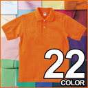 22 Color 5.3 oz t/c polo shirt XS-XL size athle 10P08522 2P13oct13_b