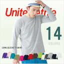T shirt long sleeve solid color long sleeve T shirt United Athle athle 5.6 oz 14 color 140 cm 150 cm-160 cm S M L XL size 50% less 2P13oct13_b
