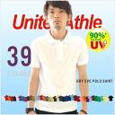 Polo Shirt short-sleeved mens Womens plain Kanoko Polo Shirt Unisex 12 color 5.3 oz XS-XL size United Athle athle 05P10Nov13