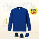 티셔츠 긴 팔 무지 퍼 실 키 터치 긴 소매 T-셔츠 남성 S M L XL XXL 사이즈 4 색 10P08522 02P13Dec14
