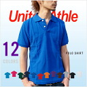 Polo Shirt short-sleeved mens Womens Kanoko polo shirt solid 7.6 oz 16 colors XS-XL size UnitedAthle United angle less than half 2P13oct13_b