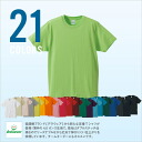 T shirt mens ladies short sleeve color solid color t-shirt deslawear Delaware XS-XL size 21 color 2P13oct13_b