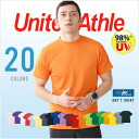 T shirt dry short-sleeved plain DRY dry T shirt UnitedAthle 4.3 oz 20 color 130 cm-140 cm size XS S M L XL XXL XXXL 2P13oct13_b