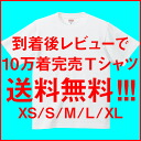 Mens T shirt short sleeve solid 61% off white solid color short sleeve メンズヘビーウ affiliate t-shirt XS-XL size 50% less 2P13oct13_b