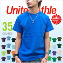 Men's T shirts short sleeve plain basic color solid color t-shirt XS-XL United sure 50% less 2P13oct13_b