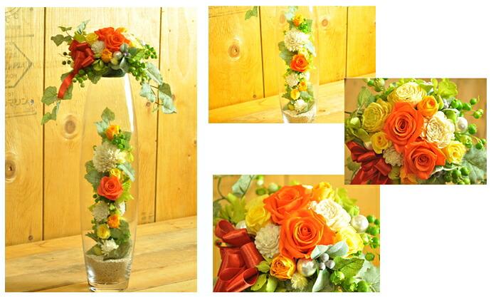 【オレンジ×イエロー】プリザーブドフラワーのお店ムニュムニュ【Flower Munyu Munyu】