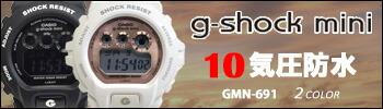 G-SHOCK GMN-691