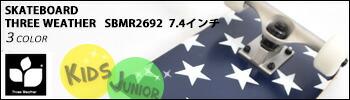SBMR2692