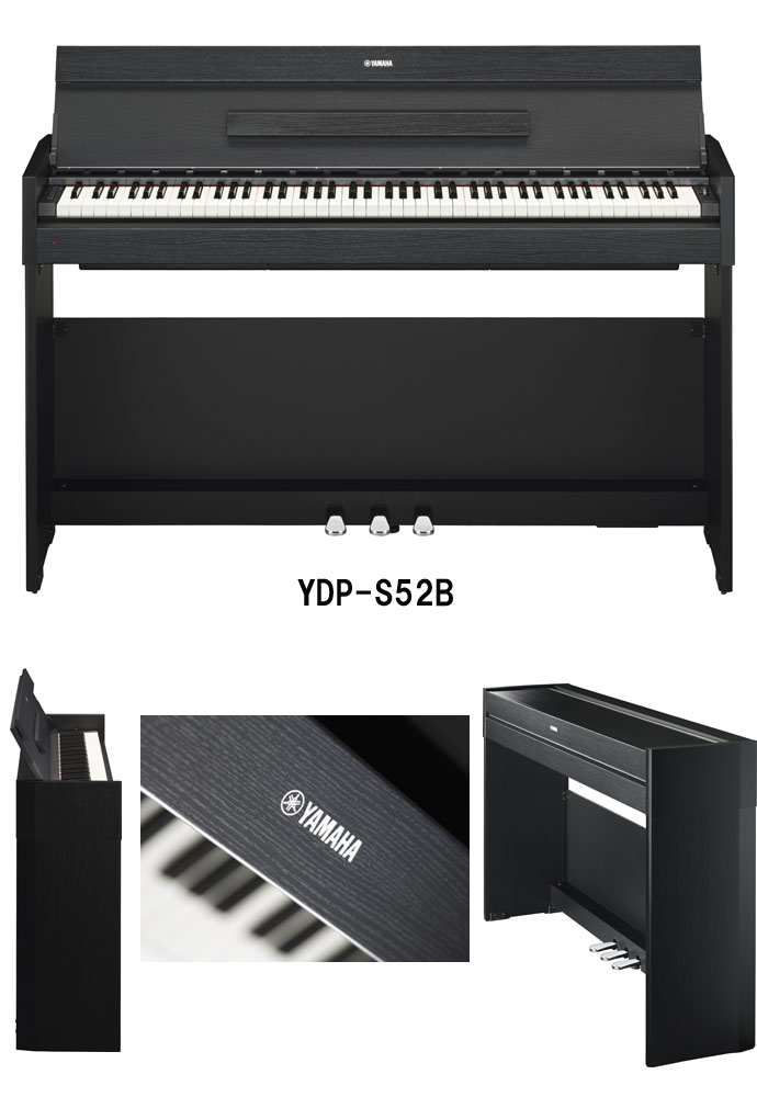 yamaha ydp s52b ydps52b. Black Bedroom Furniture Sets. Home Design Ideas