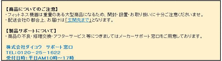 20151002-yam06.jpg