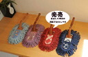 Yu mail ♪ hang ya design MOP 4/2012 a stylish and cute handy MOP wooden handle with 02P01Mar15