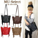 MUSELECT leather fringe 2WAY Small bag