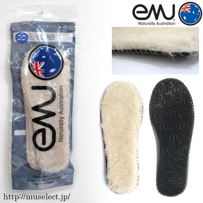 エミュー,インソール,EMU,シープスキンインソール