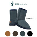 Emu emu mail order stinger low mouton boots STINGER LO stingerlo W10002/2014 / comfort ギフ _ packing / select shop Mu in the fall and winter for /