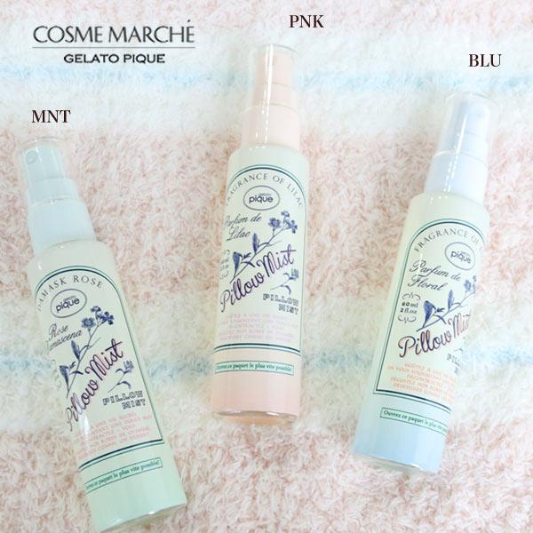 ジェラートピケ,gelato pique,COSME MARCHE,ピローミスト,pwlc149001