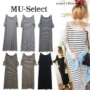 Mu select mail order horizontal stripe shoulder difference long one piece mu-002( coupon discount object)