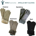 EMU store Apollo Bay Grove Apollo Bay Gloves