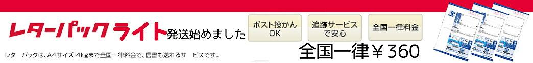 honnda n-box n-one n-wgn �ۥ����n�����������������������������ʥ�ѡ��ġ�mut��TOYOTA��honda nissan daihatsu suzuki N-BOX��N-ONE�ѡ��ļ谷��mut��ŷ�Ծ�Ź