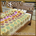 Translation and B price products Missoni home acrylic blanket single size (140 x 200 cm) MISSONI HOME brand blanket rose