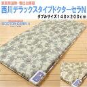 [Nishikawa Deluxe doctor Sara N mattress double
