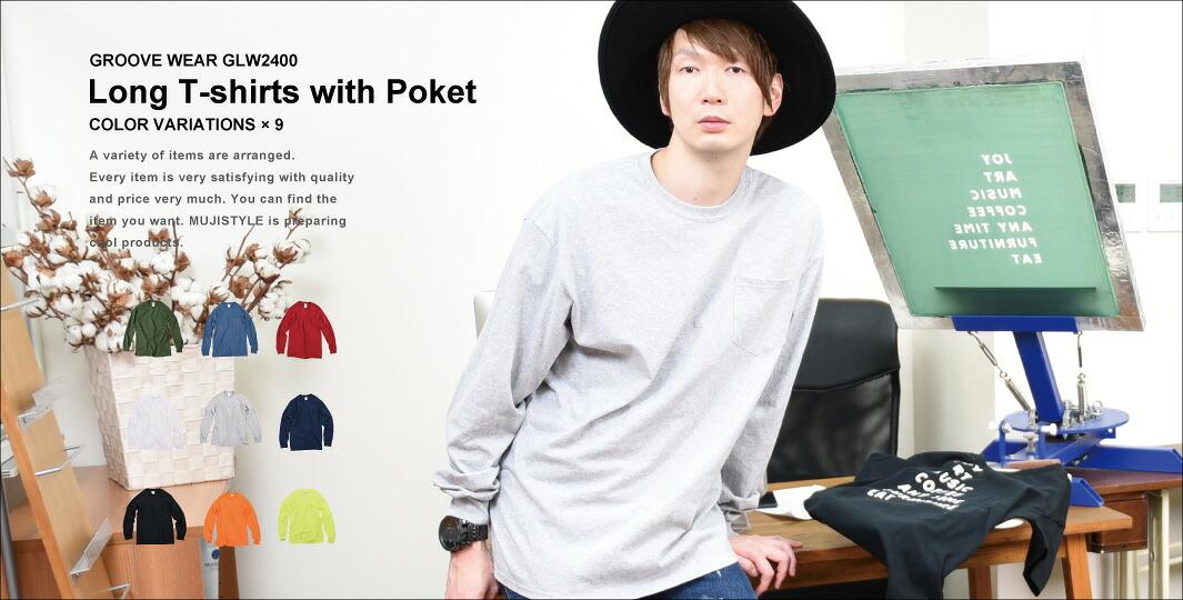 ポケットロングTシャツ