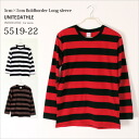 Horizontal stripe Ron T! Long T-shirt of a bit big frill of 5cm *5cm of 5.0 ounces