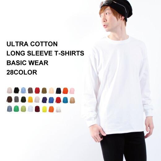ロングTシャツ 28色のカラーバリエーション 厚手の長袖Tシャツ メンズ ロング丈 無地ロンT