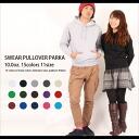 10.0 oz pullover Hoodie sweatshirts (110 cm ~)