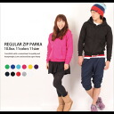 Vivid color カラフルジップパーカー 10 oz fleece zip Parka (JL-XL)