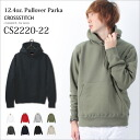 Plain hoodies and mens CROSS STITCH! 12.4 オンスマックスヘビーパーカ (2XL-3XL)