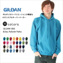The parka of 30 colors of most! 7.75 ounces of back raising pullover parkas of the ふかふかやわらかい back raising