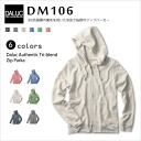 Zip parka of the soft texture using the double zip and the hue that, besides, there is not