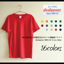 Absorbing sweat drying! Low prices on vivid color perspiration can dry T shirt