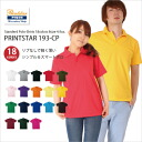 18 Color-rich color development staple カジュアルポロ t-shirt (SS-3 L)