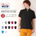 Dry polo shirt! UV feature excellent deodorizing and antibacterial and buttoned-down dry polo shirt