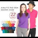 Basic polo shirt of rather light cloth of 5.3oz