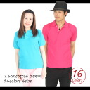 Over the years aging aging deterioration heavy Polo shirts enjoy the sight will be