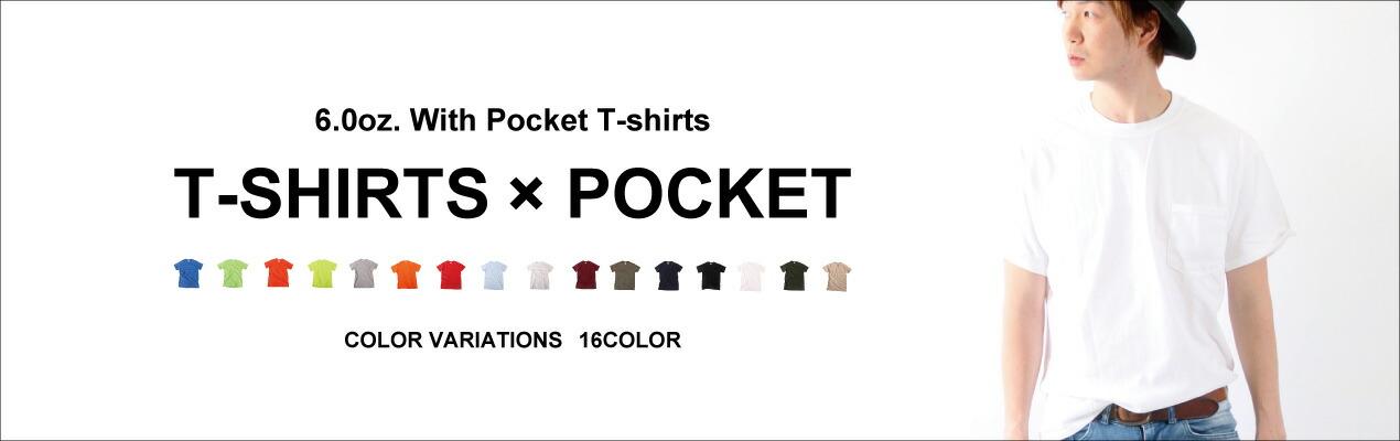 ノームコア=最もシンプルなスタイルに人気のポケット付の無地Tシャツ。